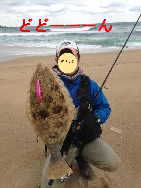 img_fishing_01-1